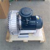 5.5KW高压变频防爆风机7.5KW变频漩涡气泵