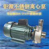 钜源不锈钢防腐蚀卧式增压离心泵1.5寸220V