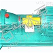 IS、IH臥式不銹鋼耐腐蝕化工泵