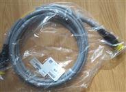 Emerson家装电线电缆