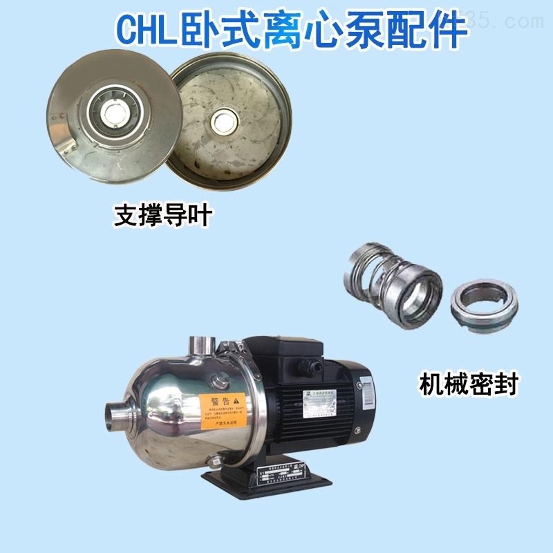 卧式多级离心泵配件不锈钢机械密封件南泵