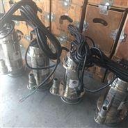不銹鋼耐腐蝕潛水泵