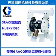 固瑞克Graco一寸半DN40口径气动双隔膜泵