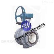 電氣動三段式渦輪陶瓷調節閥