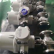 ISQ電動執行器執行機構,部分回轉電動裝置