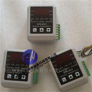 智能型电动执行器模块CPA101-220RPC-101