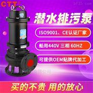 家用抽水泵大小型單相污水泵地下室排水泵