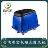 中国台湾电磁气泵污水处理小型高压鼓风机