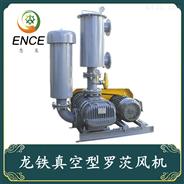 龙铁鲁氏鼓风机废水处理电镀搅拌曝气增氧