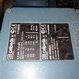 意大利科沛达水泵NM50/16A/B
