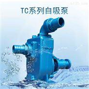 4寸工業用自吸泵果園農場用水泵