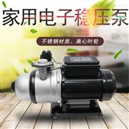 25mm口徑不銹鋼全自動電子穩壓供水自吸泵