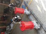 GJ641X-6氣動管夾閥、氣囊閥、氣動箍斷閥