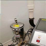 传染病科负压排气口  杀毒过滤器