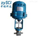 ZAZPE防爆型电动微小流量调节阀
