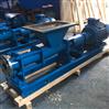 G型料斗式螺桿泵