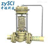 ZZYP自力式气体调压阀减压阀