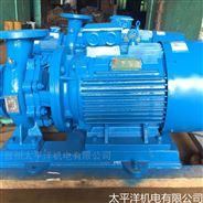 IHG三相立式离心泵高层供水不锈钢管道泵