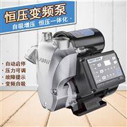 不锈钢自吸泵220V厨房用水稳压增压泵