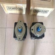 现货销售丹尼逊叶片泵T7ES-085-1L01-A1MO