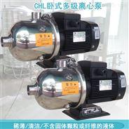 不锈钢离心泵CHL卧式多级泵海水淡化工程