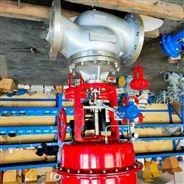 氮氣氣動調節閥