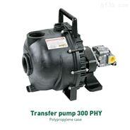 热门销售AGROTOP隔膜泵