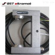 供应德国BstEltromat 纠偏传感器