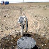 太阳能蓄电池供电无线远控电动阀门