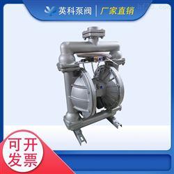 YKQ-50L干粉气动隔膜泵