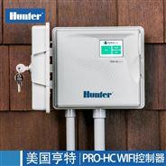 亨特PHC模块控制器带wifi功能