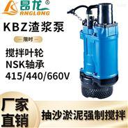 KBZ耐磨抽砂泵 立式高鉻合金泥沙泵