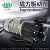防酸堿消毒液磁力泵,美寶電鍍磁力驅動泵