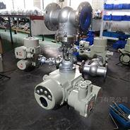 不锈钢电动闸阀Z941W供应