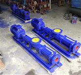 G30-1不锈钢单螺杆泵