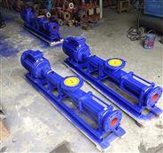 不銹鋼單螺桿泵
