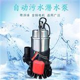 自动搅匀排污泵220V立式潜水泵