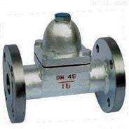 進口 國標可調雙金屬片式蒸汽疏水閥