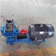 YHCB圓弧齒輪泵 泊頭市大源泵業有限公司
