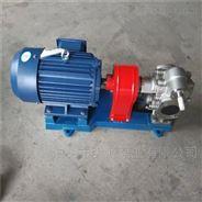 KCB不锈钢齿轮泵  齿轮油泵 泊头大源泵业