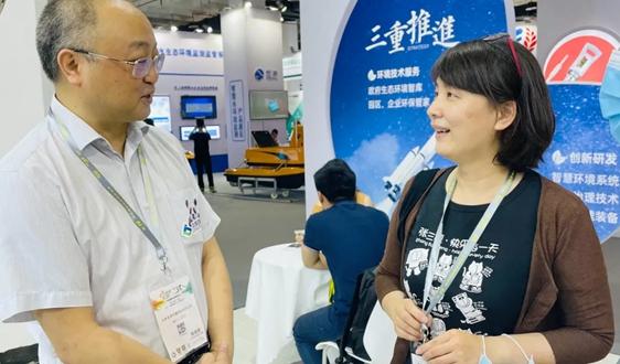 泷涛环境为第十九届中国国际环保展览会增添绿色力量