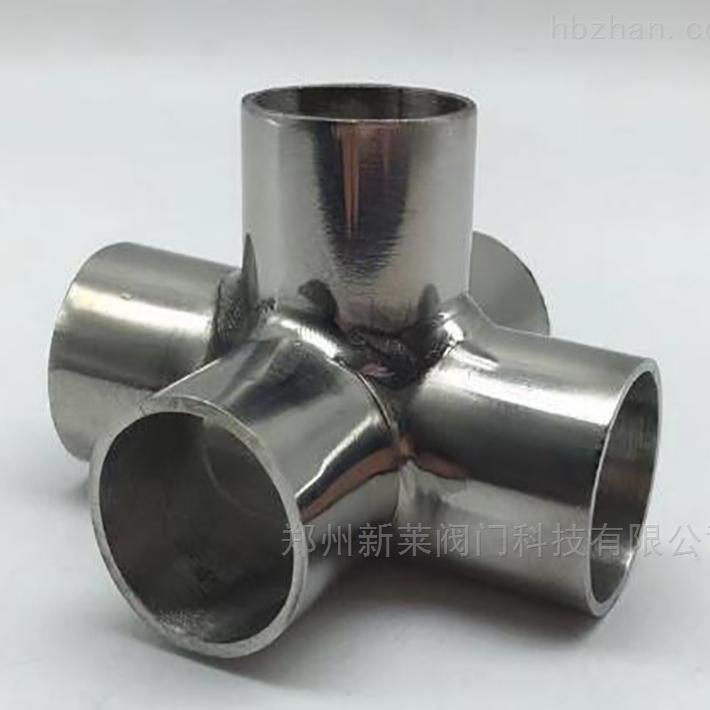 衛生級不銹鋼焊接五通